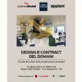 Семинар Infoprogetti - «Design e Contract del domani»